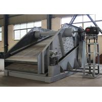 Best 1200×3600 M2 Circular Vibrating Screen 9.5/11 MM Double Amplitude With Multiple Layers wholesale
