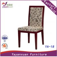 Best Chinese Style Fabric Dining Chair at Cheap Price (YA-18) wholesale