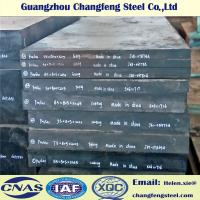 Best High Hardenability DIN 1.2311 AISI P20 Steel Plate Black Surface Hot Rolled wholesale