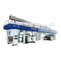 Quality Two Motor Drive Laminating Coating Machine For Producing Release Paper wholesale