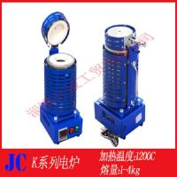 Cheap Small Metals Copper Scrap Silver Melting Furnace for sale