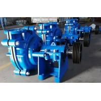Best High Chrome Alloy Horizontal Slurry Pump for Heavy Duty Minerals Processing Applications wholesale