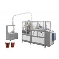 China Low Noise Paper Tea Cup Manufacturing Machine Ice Cream Ultrasonic Heater Paper Cup Machine on sale