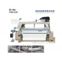 Buy cheap 2.2Kw Water Jet Textile Weaving Looms Machine Double Nozzle Heavy Duty from wholesalers