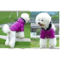 China Akita Alaskan Malamute Personalized Dog Clothes , Poodle Clothing For Winter Coats on sale