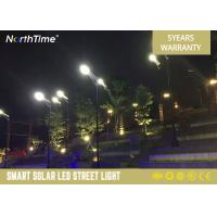 Best 6h Charging Integrated Solar Powered LED Street Lights With Lithium Battery 40W 70CRI wholesale
