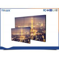 Quality 60 Inch LED backlight large video wall displays HDMI controller wholesale