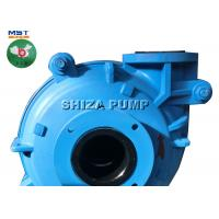 Best Centrifugal Cover Plate Liner Rubber Lined Slurry Pump Gear Reducer Driven wholesale