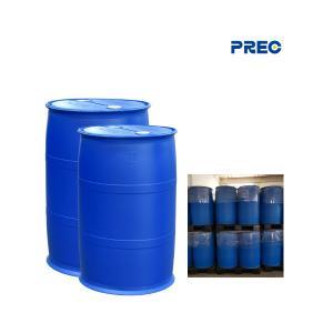 Best AAEM Acetoacetoxyethyl Methacrylate Acrylate Monomer 134℃ Flash Point wholesale