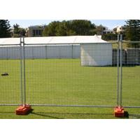 Buy cheap Steel Austrilia Portable Temporary Fencing 2.4x2.1 Meter Customized from wholesalers
