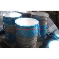 Best Clad metal for cookware circle/disc/plate,round circle for kitchenware used wholesale