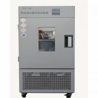 YG751E-HQ100L Temperature Humidity Test Chamber With UV Lamp