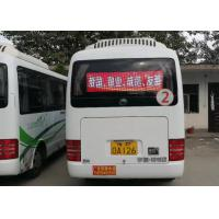 Quality Waterproof Full Color Fix Bus LED Display Digital For Advertising wholesale