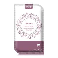 Best Facial Mask-Rose HIPS Moisturizing and Whitening Fruit Fiber Facial Mask wholesale