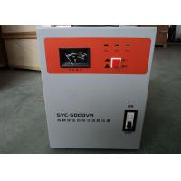 Best Full Automatic Servo Controlled Voltage Stabilizer wholesale