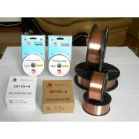 Best Copper coated welding wire ER70S-6 wholesale