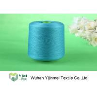 Best Bright Color Blue Spun Polyester Yarn 502/503 for Sewing Machine Thread wholesale