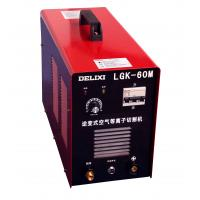 China LGK-60M IP21S Three-phase AC 380V Adjustable Light Inverter Air Plasma Cutter Machine on sale