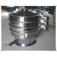 Best High Frequency stainless Steel vibrating screen Rotary Sieve Shaker with vibration wholesale