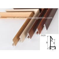 China Fashionable Aluminum Sectional Picture Frames Heat Transfer Printing Wood Grain Effect on sale