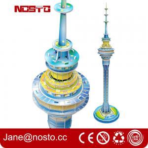 Best 3d models diy assembly toys for kids Sky tower children novelty toys wholesale