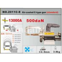 Best X-Type Gun Available Automotive Spot Welders with 60 Memory Functions wholesale