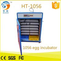 Best 1056 pcs egg incubator thailand fully automatic egg incubator CE approved chicken egg incubator wholesale