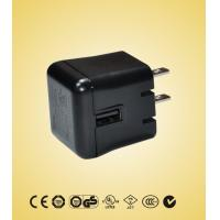 Best 11W 0.5A - 60A 100V to 240V AC USB Smart Car Battery Charger for Set-top-box / PDA wholesale