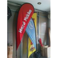 Cheap Knitted Fabric Teardrop Flag Banner With Dye - Sublimation Printing 2.8m -  5.5m Height for sale