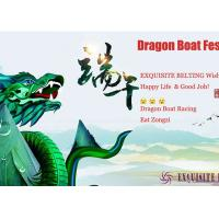 Best Kindly noted: our Dragon Boat Festival from 27-30 May wholesale