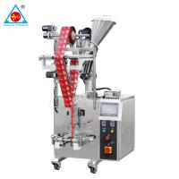 Best 0g 80g 100g 150g 200g 230g flour powder coffee powder packaging machine in buseiness wholesale