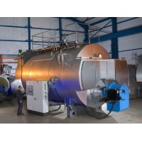 Best Dual Fuel Gas Oil Fired Steam Boiler wholesale