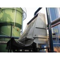 Best static sieve screen wastewater treatment machine for industrial sewage treatment wholesale