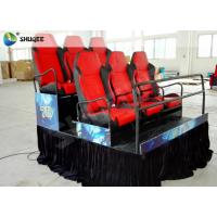Best Entertainment 7D Cine Chair 7d Cinema Equipment With Simulator System 220 / 380V wholesale