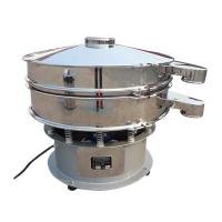 Best stainless steel XZS series round vibrating screen for food powder wholesale