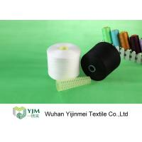 Best Dyed / White Polyester Two For One Yarn Z Twist , Polyester Core Spun Yarn wholesale