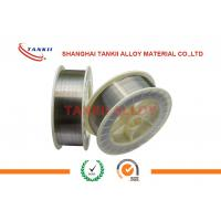 Best Thermal Electric arc Spraying Wire 1.6mm 2.0mm 3.17mm for surface preparation wholesale