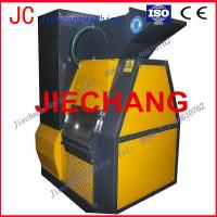 Best Copper Recycling Cable Granulator wholesale