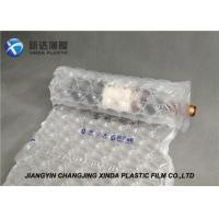 Best Air Locked Air Cushion Bag Film Inflated Film Void Filling System Air Bags For Packing wholesale