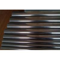 Buy cheap Machinery Engineering Steel Square Tubing  0.8mm - 16mm(WT) from wholesalers
