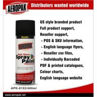 Best Weather Resistant Acrylic Spray Paint For Metal / Wood / Glass / Plastic wholesale