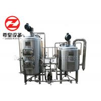 China 200L 380V/50HZ Micro brewing system craft beer brewing equipment beer brew kettle for hot sale on sale