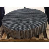 Best High Performance Filler Metal Structured Packing Pressure Reduction Flexibel Operation wholesale