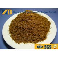 Cheap Natural Feed Additive Fish Meal Powder OEM Brand For Cattle Horse Pet for sale