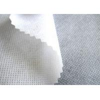 Best Weed Control Tear Resistant  Anti-UV Polypropylene Spunbond Non Woven Fabric wholesale