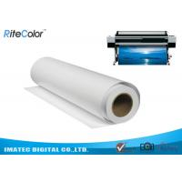 Cheap Premium 190gsm Glossy Inkjet Printing Paper for Large Format Printer for sale
