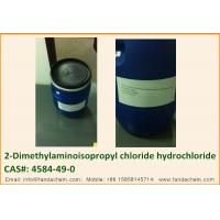 Cheap Best quality, Best price of 2-Dimethylaminoisopropyl chloride hydrochloride,CAS# for sale
