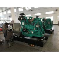 Best Positive Water Cooling Cycle 20kw - 50kw Cummins Industrial Generators With Fuel Tank wholesale