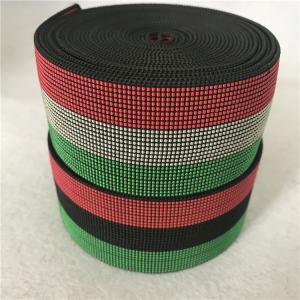 Best 2019 New design elastic bandage Stable Shape After Wash For Indoor Sofa wholesale