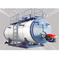 China Horizontal type automatic fire tube industrial oil gas steam boiler for heating on sale